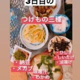 ファスティング6日目の食事(回復食3日目)
