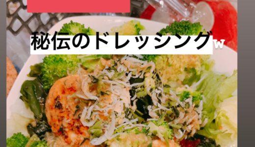 【春木のスーパーヘルシーなのに、美味しいレシピ♪】