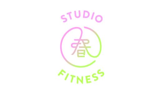 スタジオ名、改名。